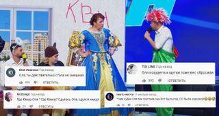 Зрители не полюбили новый образ Ольги Картунковой / Фото: pokatim.ru