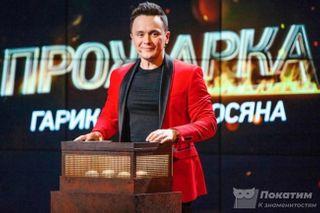Соболев Илья назвал «ЧБД?» главным конкурентом «Прожарки» / Фото: kp.ru
