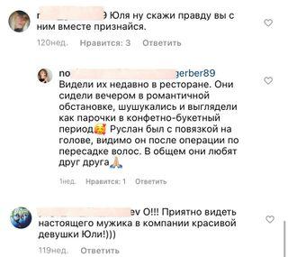 Скриншот со страницы Ахмедовой. Instagram yakhmedova
