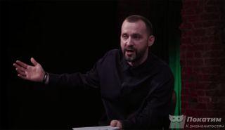 Руслан Белый признался вубыточности своего шоу «Чужие письма» / Фото: YouTube: Чужие письма