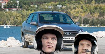 «Реальные пацаны» неездят наLADA Granta: Сериальные Колян иВован стали героями новой передачи
