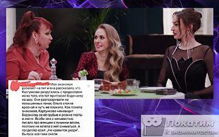 Кадр из шоу «Однажды в России»,  скриншот комментария от инсайдера на странице ovrshow в Instagram