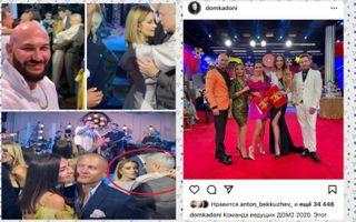 Фото: Ольга Орлова сизбранником/ Ведущие «Дома-2» назакрытии шоу