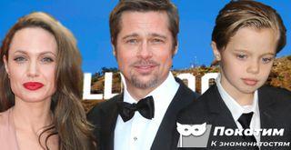 Дочь Джоли и Питта хотела сменить пол, а после переезда к папе передумала