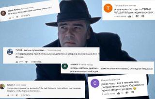 Следователь Олег игневные комментарии фанатов. Источник: YouTube