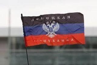 ДНР: Ополчение заняло 7 населённых пунктов