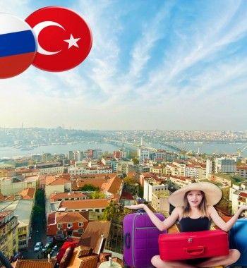 Без Турции в июле. Работник отеля в Анталье назвал срок открытия гостиниц