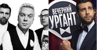 На«Первом» оставили трусливого: Почему Иван Ургант получил собственное шоу