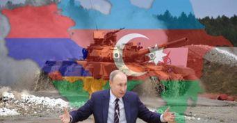 О том, почему Россия нервничает из-за конфликта Армении с Азербайджаном и пытается их помирить