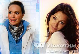Актриса Марина Могилевская. Фото Pokatim.ru