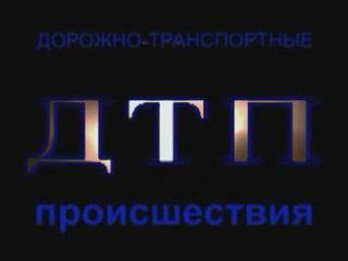 В Москве мотоциклист попал в больницу после ДТП с участием гендиректора «Останкино»
