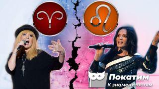 Пугачева и Ротару, источник: pokatim.ru