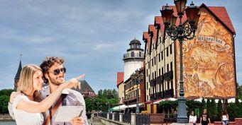 Тур в «Европу» за 20 тыс. рублей. Устроить путешествие в Калининград можно уже в июле