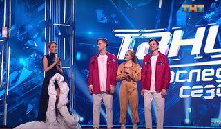 Оглашения победителя последнего сезона «Танцев»