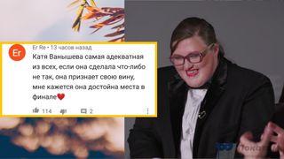 Екатерина Ванышева оказалась очень талантливой ицелеустремленной девушкой. Автор изображения Нина Беляева.