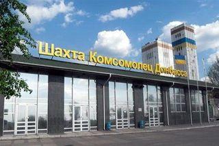 Из-за боевых действий остановлена одна из крупнейших шахт Украины
