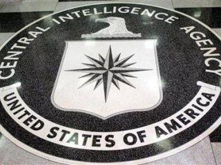 ЦРУ США официально зарегистрировалось в соцсетях Facebook и Twitter