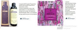 Отзывы посетительниц Irecommend.ru подтверждают качество уходовых средств Фото: автор «Покатим» Алина Морозова