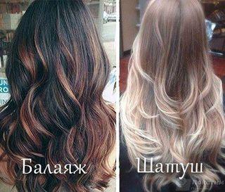 Фото: Балаяж больше подходит для темных волос, шатуш— для светлых. Автор «Покатим» Ольга Калинцева