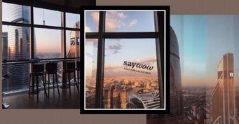 Самый высокий отель в Москве и Европе Say Wow теперь принимает постояльцев по интересам