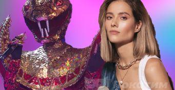 Зрители шоу «Маска» назвали имя певицы, которая скрывает лицо в образе Змеи