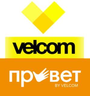 В связи с инфляцией Velcom увеличит тарифы на услуги