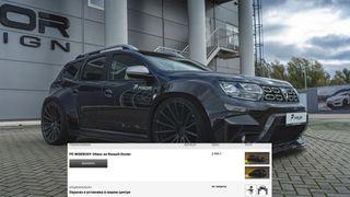 Renault Duster с массивным обвесом и цены на него. Фото и скриншот: prior-design-russia.ru