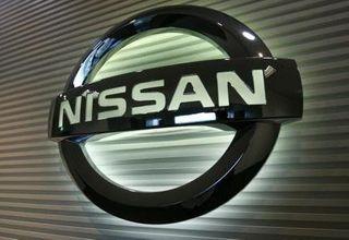 Компания Nissan сделал анонс нового концепткара перед выставкой в Пекине