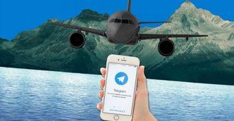 Три способа для экономного путешествия по России с помощью Telegram