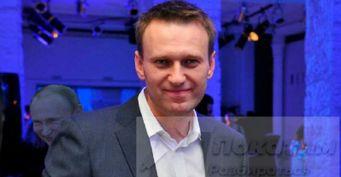 Отравил Навального один человек, а расплачивается вся страна: Европа отвернулась от России