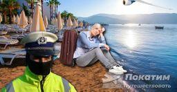 Минусы полёта в Турцию 2020: Туристы рассказали, что может испортить путешествие