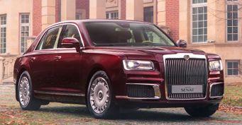 Смесь BMW, Chrysler инастоящей России: Японцы высказались обAurus Senat