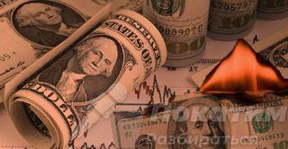 Фото: Курс доллара ожидает падение, pokatim.ru