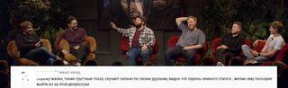 Сергей Детков  в YouTube-шоу «Что было дальше?