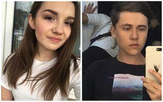Повзрослевшие близнецы Ковалёвы: Анна Полищук и Костя Чернокрылюк