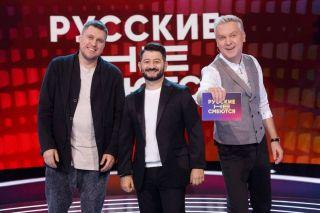 Незлобин, Галустян, Светлаков Фото: Официальный сайт телеканала «СТС»