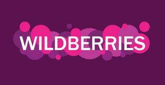 Как стать партнером Wildberries?