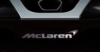 McLaren представила новые тизеры самого быстрого гиперкара BP23 Hyper-GT