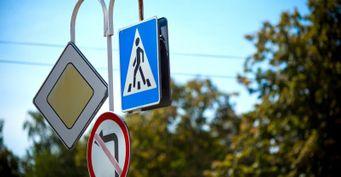 Всё для дорожного регулирования: лицензированные дорожные знаки и оборудование, услуги установки