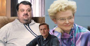 Уткин защитил Малышеву и Первый канал от нападок Навального