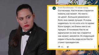 Анастасия Петрова прекратила драться. Автор изображения Нина Беляева.