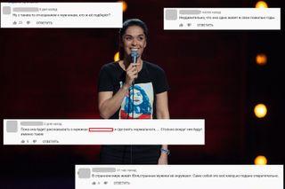 Отзывы квыступлению Юлии Ахмедовой. Источник: YouTube Stand Up