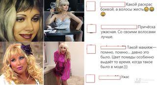 Фото автора «Покатим» – стиль Маши Распутиной и Натали