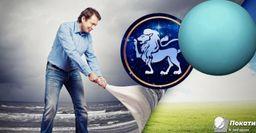 Львы, рожденные с 1 по 6 августа, попадут под влияние Урана – астролог Анисимова
