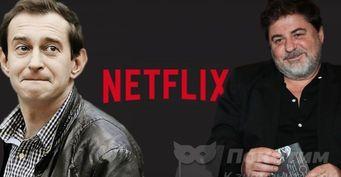 Хабенский, Netflix и Цекало: Из-за кого «Метод-2» пришлось переснимать— расследование