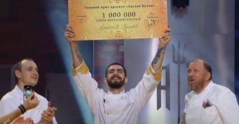 ВСети Александра Пушкова назвали победителем «Адской кухни4»