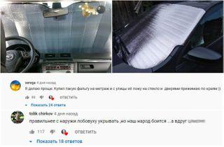 Фото: Яндекс Картинки, комментарии автолюбителей