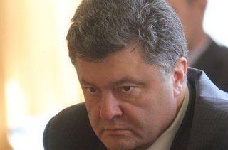 Порошенко назвал символичным украинский флаг на московской высотке