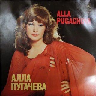 Тот самый балахон для Аллы Пугачёвой