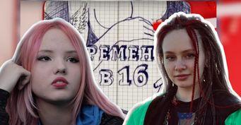 «В передаче только ложь»: Героини шоу «Беременна в 16» раскрыли гнусный обман продюсеров